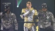 Michael Jackson - Give In The Closet - Mix