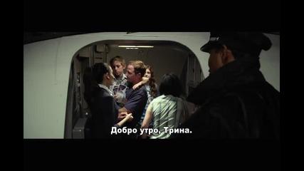 Полет - трейлър на български