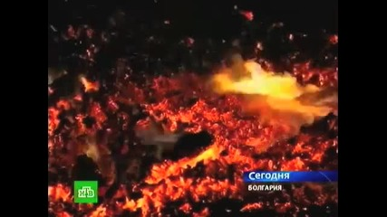 Нестинари - Бродилово