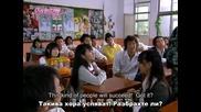 Бг субс! It Started with a Kiss / Закачливи целувки (2006) Епизод 5 Част 2/3