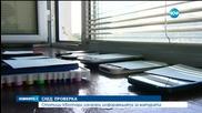 Стотици квестори изнасяли информацията за матурата (ОБЗОР)