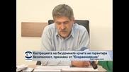 """Кастрацията не гарантира безопасност, признаха от ОП """"Екоравновесие"""""""