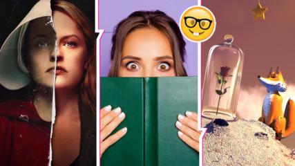 10 книги, които всяка жена трябва да прочете!