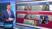 След втори отрицателен PCR тест: Отмениха карантината на Борисов