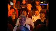 Комиците - Кой Хвърли Тая Бутилка Ве?!? 25.04.2008