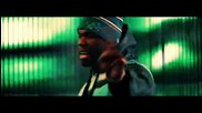 • Превод • 50 Cent - Don't Worry Bout It (explicit)(official video)