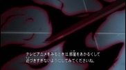 Bleach 268 - Hatred and Jealousy, Orihime's Dilemma