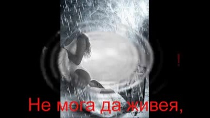 maryah care - without you xvid