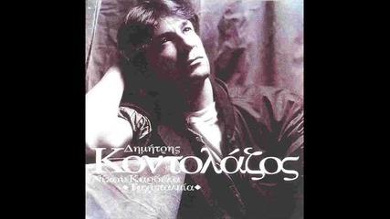 Dimitris Kontolazos - Seismos