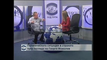 """Георги Мамалев: Аец """"белене"""" е в основата на сегашните протести"""