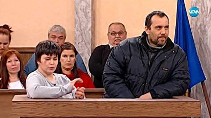 Съдебен спор - Епизод 527 - Не ни плати и ме наби (18.03.2018)