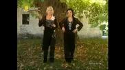 Българска народна музика от Тракия