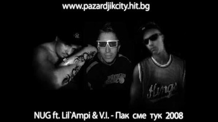 Nug Ft. Lil Ampi & Vi - Пак Сме Тук