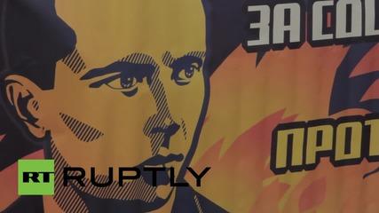 Ukraine: Nationalists glorify Nazi-collaborator during annual