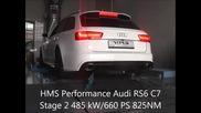 Audi Rs6 C7 2013 - нереален звук