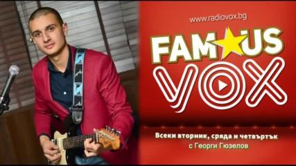Какво вижда Кристиян Янкулов чрез новата си песен? - Famous Vox