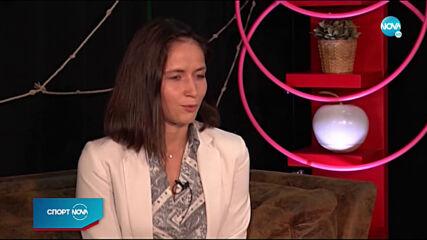 Спортни новини (26.09.2020 - обедна емисия)