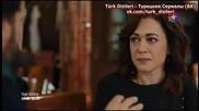 Сърдечни работи ~ Gonul Isleri 2014 еп.8-1 Турция Руски суб. със Селма Ергеч и Бену Йълдъръмлар