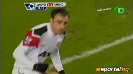 Уулвърхaмптън 2 - 1 Ман Юнайтед