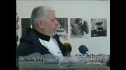 Изложба фотографии на пловдивските художници, снимани преди 20 години
