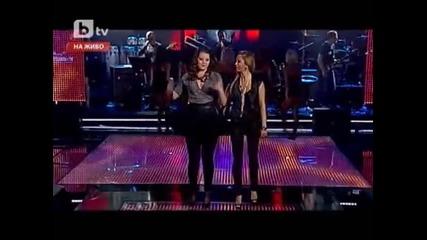 Glasyt na Bylgariia Bogdana Mitova - My Number One Vbox7
