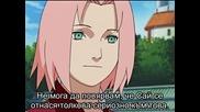 Naruto Shippuuden 54 [bg Sub] Високо Качество