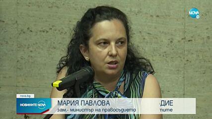 Янаки Стоилов предлага закриване на специализираното правосъдие