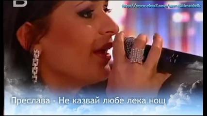 Коя пее по-добре на живо - Андреа, Преслава или Анелия?
