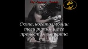 Def Leppard - Tonight + Превод