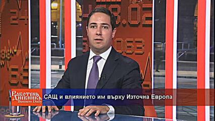 САЩ и влиянието им върху Източна Европа