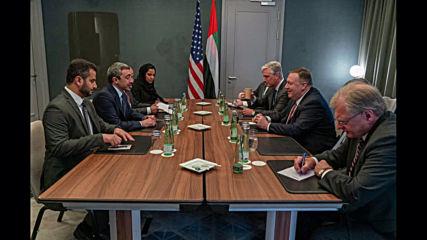 Germany: Pompeo meets with Cavusoglu, Sisi ahead of Libya talks *STILLS*