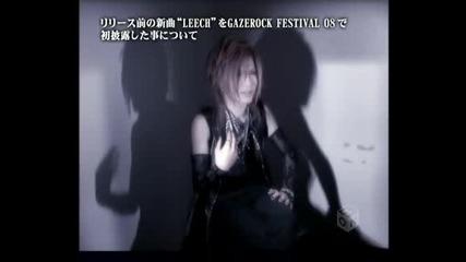 Gazerock08 - Leech