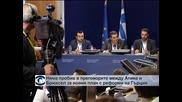 Няма пробив в преговорите между Атина и Брюксел за плана с реформи
