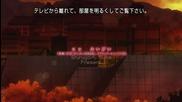 Tasogare Otome x Amnesia Епизод 1 Bg Sub [ Hd ]