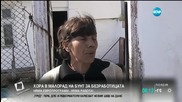 На бунт за пари в Малорад