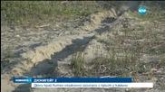 """Засипаха дюните на къмпинг """"Китен"""" с инертни материали (2 Част)"""