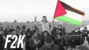 Кой ще управлява Палестина сега?