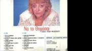Kefala Marianthi 1989-lp-album