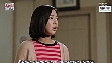 [бг субс] I'm Not a Robot / Аз не съм робот (2018) Епизод 22