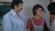 Два Диоптъра Далекогледство ( 1975 ) - Целия Филм