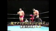 Тошиаки Кавада и Акира Тауе срещу Такаяма и Какихара (1998)