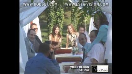 Сватбен - Сватба 19.05.2007 - 5