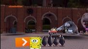 Пингвините от Мадагаскар ep34