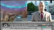 Град Игнатиево - под полицейска блокада след разследване на Нова