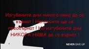 Zlatko - Падаш , Ставаш , Продължаваш (prod. by K.m.beats) (official Audio) + текст