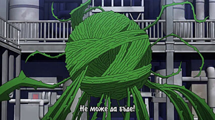 *bg subs* [eastern Spirit] Boku no Hero Academia S05 - E04.mp4