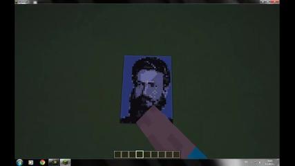 Пиксел арт на Христо Ботев ! (minecraft)