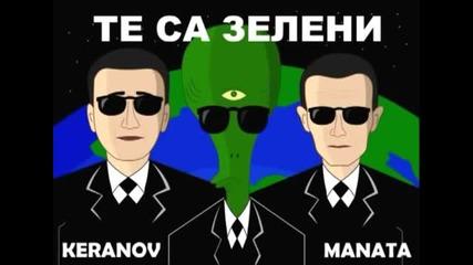 Manata & Keranov Te sa Zeleni