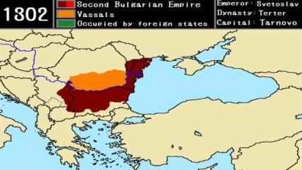 Възходът и падението на Българската Империя