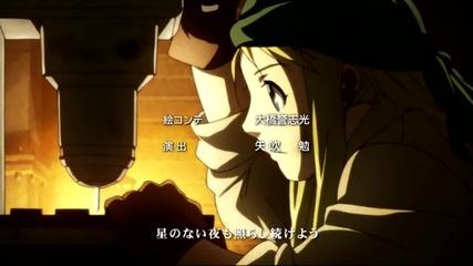 Fullmetal Alchemist Brotherhood Ending 3